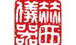湖南赫西仪器装备有限公司