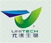 广州市尤德生物科技有限公司