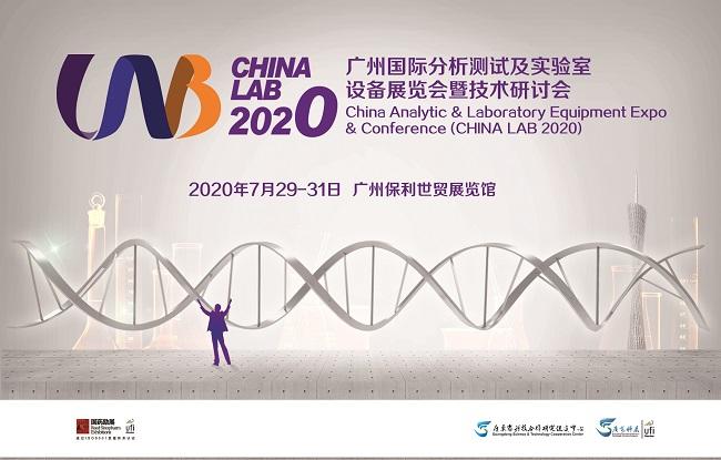 CHINA LAB 2020