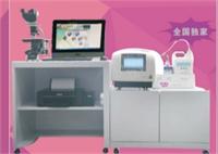 阴道分泌物有形成分自动检测工作站
