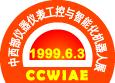 2018第二届中国仪器仪表与智能制造高峰论坛暨博览会