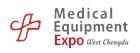 2018第二十二届西部(成都)医疗器械展览会