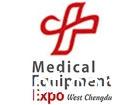 2017第二十一届西部成都医疗器械(秋季)展览会