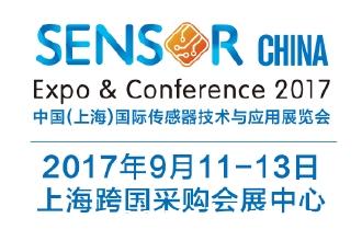 中国(上海)国际传感器技术与应用展览会Sensor China Expo