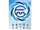 2017中国西安国际科学技术产业博览会--西部科学仪器及实验室装备展