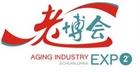 第五届中国(四川)养老服务业和老龄产业博览会