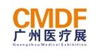 2017第二十届江西国际医疗器械展览会