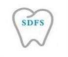 2017第五届南方(海南)口腔医学大会暨南方牙科医疗器械与耗材