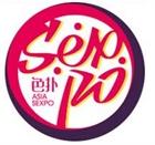 2017中国国际两性健康产业博览会(厦门展)