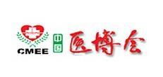 2017第三十八届中国国际医疗器械(山东)博览会(秋)暨医院管理论坛