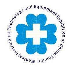 2017第十九届中国云南医疗器械设备及技术展览会