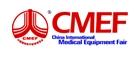 2018第80届中国国际医疗器械(秋季)博览会