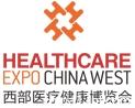 2019第二十四届西部(成都)医疗器械博览会