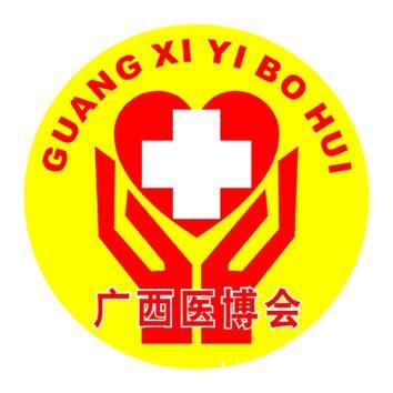 2019广西临床检验学术年会