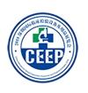 2018深圳国际临床检验设备及用品展览会