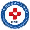 2018广东国际医疗产业博览会