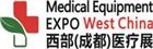 2020第26届西部(成都)医疗器械博览会