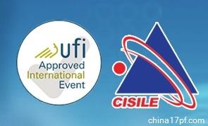 第十八届中国国际科学仪器及实验室装备展
