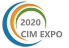 2020上海国际材料分析测试仪器&科学仪器及实验室装备展览会