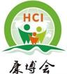 第十一届广州国际健康保健产业博览会
