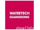 第四届广东国际水处理技术与设备展览会