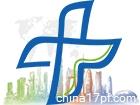 2021第23届中国(青岛)国际医疗器械博览会暨医院采购大会