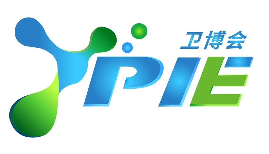 2020中国(深圳)公共卫生产业暨生物医药博览会