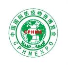 CPHME 2021第十一届深圳国际卫生防疫与智慧健康产业展