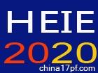 2021中国·国际第18届现代救援医学论坛