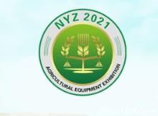 2020中国国际大农业仪器博览会暨高峰论坛