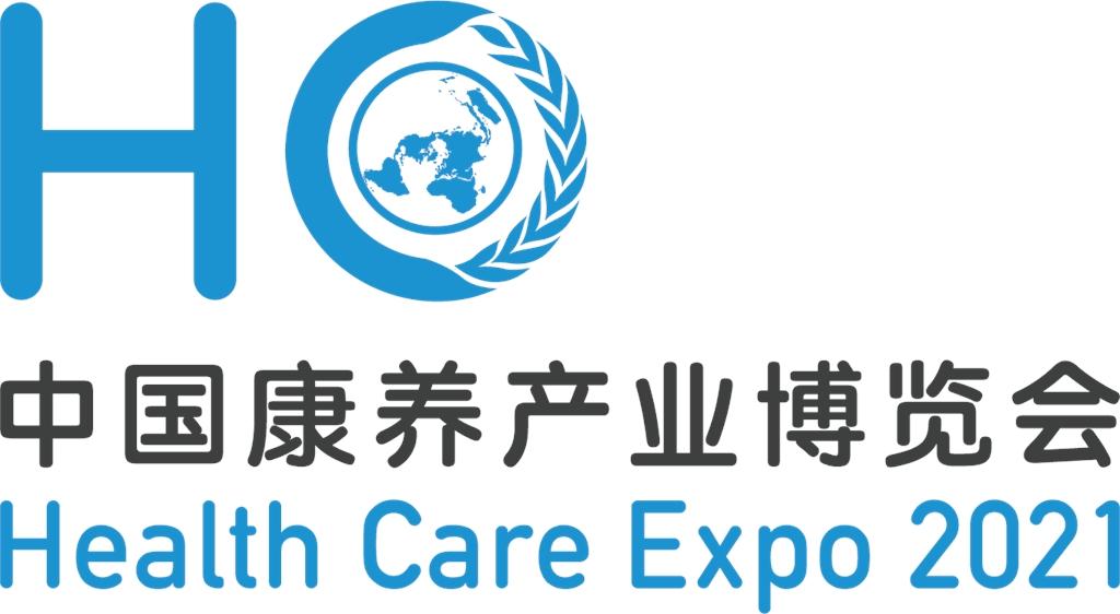 2021中国康养产业博览会