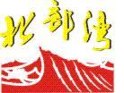 2022年第三十三届北部湾广西医疗器械展览会