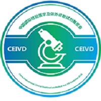 2021深圳国际检验医学及体外诊断试剂展览会