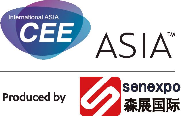 2021第二十一届亚洲消费电子展