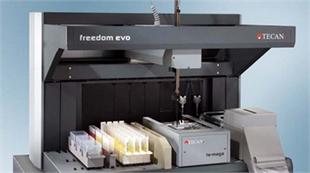 帝肯Freedom EVO®核酸样品制备工作站