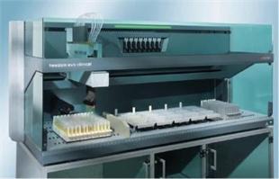 免疫分析系统价格,快速免疫分析仪,Freedom EVO® Clinical 免疫分析加样系统