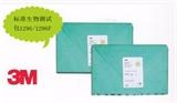 3M1296灭菌标准生物测试包(快速)