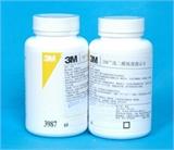 3M戊二醛浓度指示卡