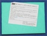 3M 1276 压力蒸汽灭菌标准生物测试包
