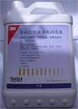 3M 70503安必洁快速多酶清洗液