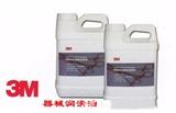 3M 外科器械润滑剂