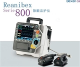 西班牙倍克森除颤监护仪REANIBEX 800