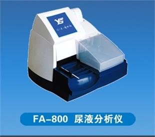 尿液分析仪、尿仪