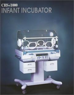 韩国中外婴儿培养箱CHS-i1000