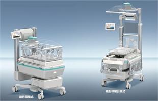 日本ATOM婴儿培养箱100