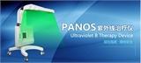 韩国Semyeong Biotech紫外线治疗仪Panos KPA-01