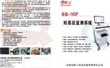 金脑人BR-MP妊高征预测分析系统