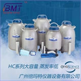 泰来华顿Taylor-Wharton储存式液氮罐