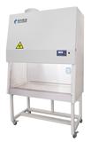 BHC-1300B2生物安全柜