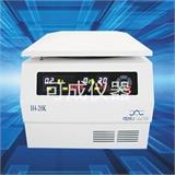 H4-20K台式高速离心机